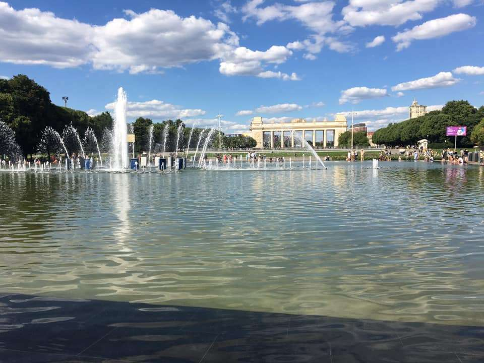 parco Gor'kij, Mosca