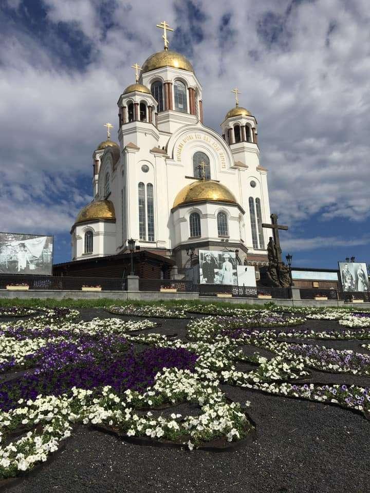 Ekaterinburg, cattedrale